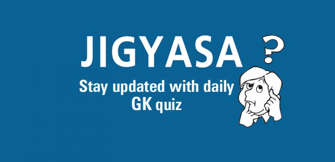 JIGYASA, Daily Current Affairs Quiz, Oct 6, 2016